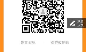 Screenshot_20210828_212619.jpg