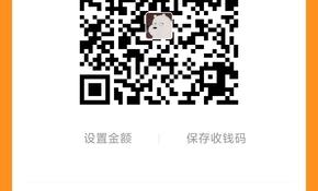 Screenshot_2021-08-28-16-04-40-317_com_eg_android_AlipayGphone.jpg