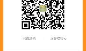 Screenshot_2021-10-16-12-43-41-362_com_eg_android_AlipayGphone.jpg