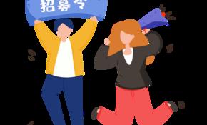 千库网_创意招聘扁平人物素材_元素编号12577971.png