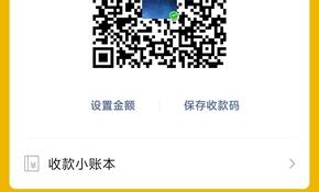 Screenshot_2021-10-16-12-43-54-413_com_tencent_mm.jpg