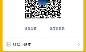 Screenshot_2021-10-14-10-11-28-362_com_tencent_mm.jpg
